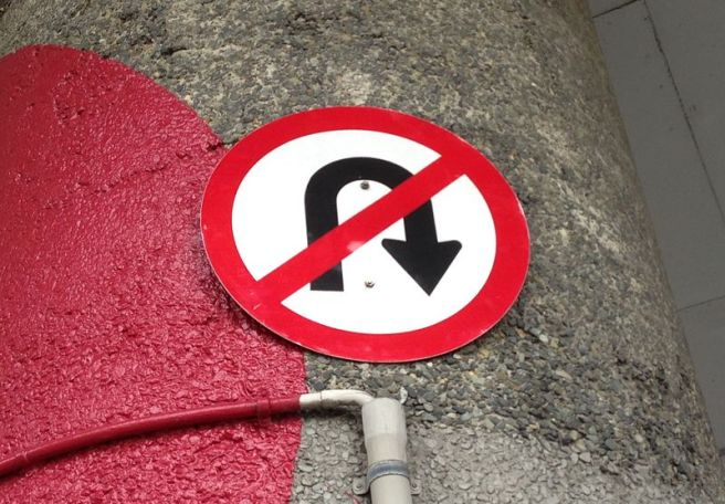 800px-No_u-turn_sign